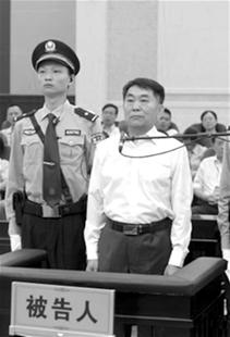图为:郭永祥受审