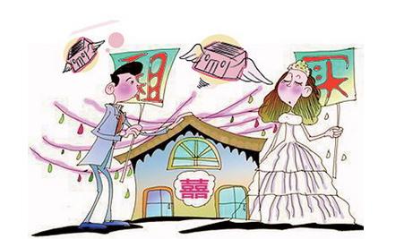 结婚租房会幸福么 一线城市娶老婆不再必须买房