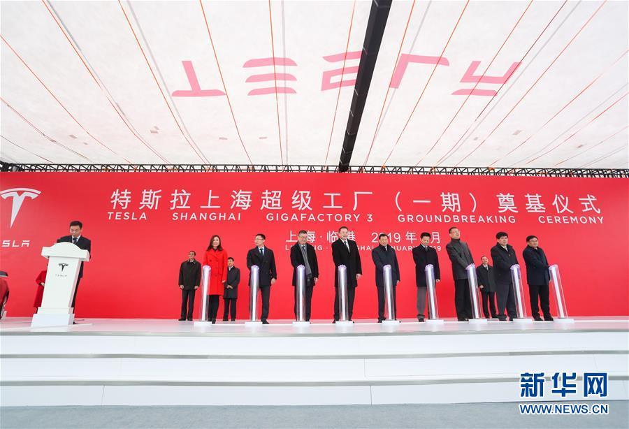 (全面深化改革这五年·图文互动)(3)吃改革饭走开放路打创新牌 上海奋力创造发展新传奇