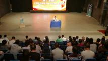 荊門廣播電視臺開展紀念建黨96周年暨七月黨員主題日活動