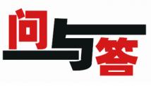 荊門周刊:民聲民情(2019年第8期)