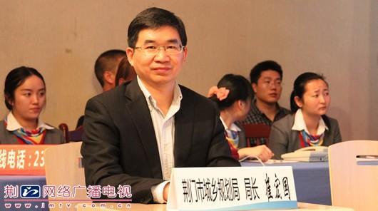 荆门市城乡规划局局长崔宏国接受问政