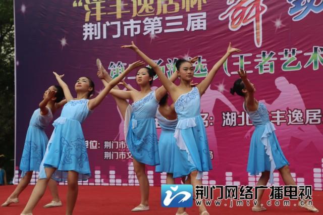 舞动荆门舞蹈大赛第四场海选11日即将开赛