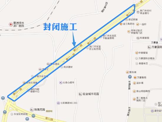 象山电视塔地图
