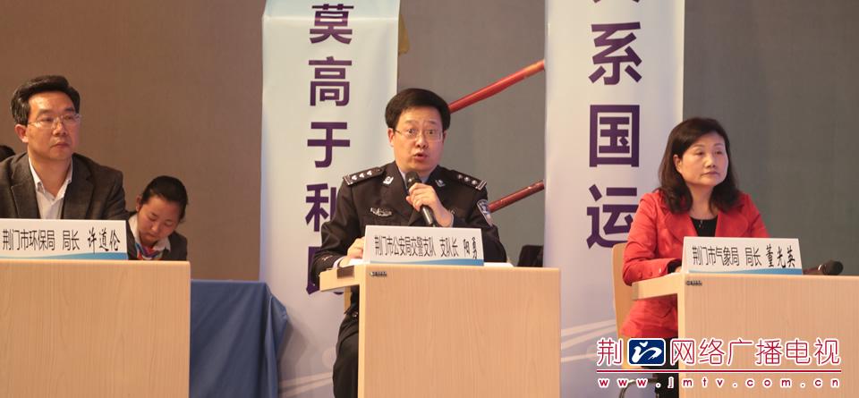 """荆门市2014首场""""市民问政"""""""