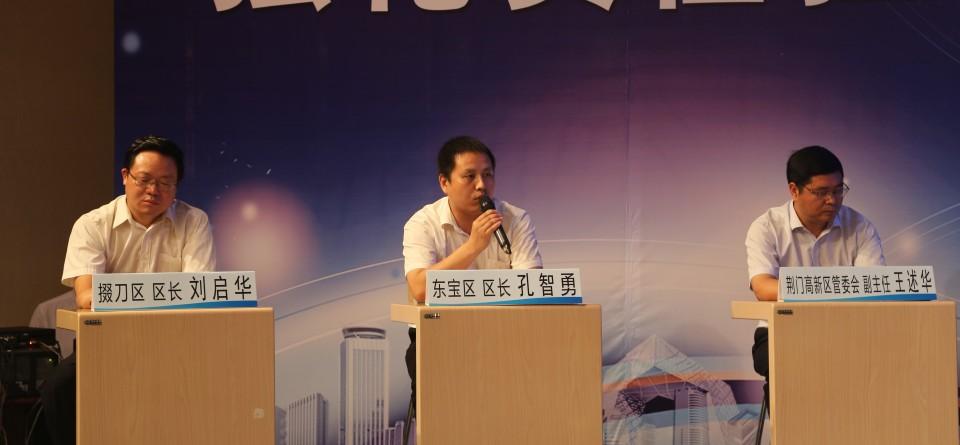 2015年荆门市首场《市民问政》直播活动